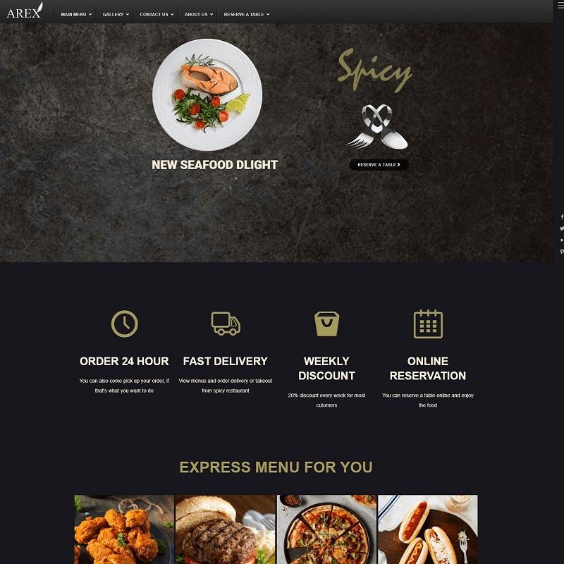 Spicy Restaurant – thumbnail